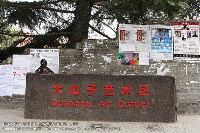 artdistrict.jpg