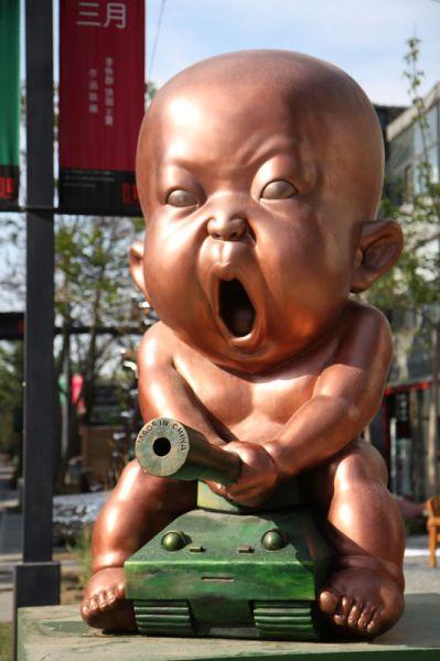 babydashanziartdistrict.jpg