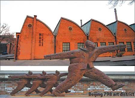 figuresareseeninthisfilephotoofbeijing798artdistrict.jpg