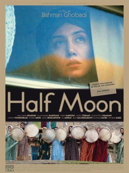 halfmoon2007.jpg